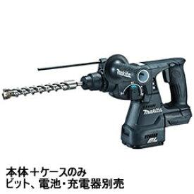 マキタ【makita】18V24ミリ充電式ハンマドリル(黒)本体+ケースのみ HR244DZKB★【電池・充電器別売】