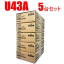 DXアンテナ【5台セット】UHF帯用ブースター5台セット U43A-5SET★ 【BU433D1のWEB専用モデル】