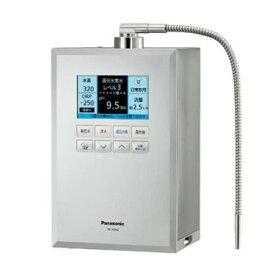 パナソニック【Panasonic】還元水素水生成器 TK-HS92-S(シルバー)★【TKHS92S】
