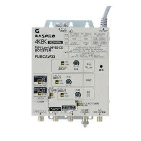 マスプロ【4K・8K対応】FM・UHF・BS・CSブースター 33dB型 FUBCAW33★【FUBCAW33】