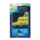 DXアンテナ【コンパクト設計】CS/BS-IF・UHF帯用卓上ブースター TCU15L1B★【TCU-15L1B】
