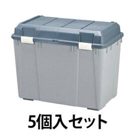 アイリスオーヤマ【1ケース5個入り販売】ワイドストッカーWY-780D-5set-sale★【WY780D】