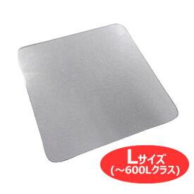日晴金属【〜600Lクラス用】冷蔵庫キズ防止マット Lサイズ 700 X 750mm KM-L★【KML】