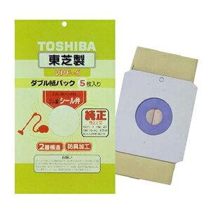 東芝【TOSHIBA】交換用純正紙パック VPF-6★5枚入り【VPF6】