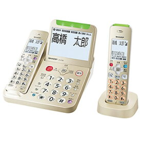 シャープ【SHARP】親機コードレスデジタル電話機ゴールド 防犯機能 子機1台付き JD-AT95CL★【JDAT95CL】