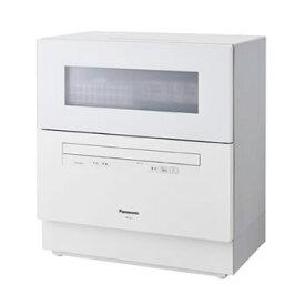 パナソニック【Panasonic】食器洗い乾燥機 5人用 ホワイト NP-TH3-W★【NPTH3W】