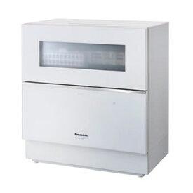 パナソニック【Panasonic】ナノイーX搭載 食器洗い乾燥機 5人用 ホワイト NP-TZ200-W★【NPTZ200W】