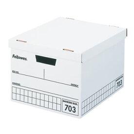 Fellowes【フェローズ】 バンカーズボックス703 蓋式 3個入 0970302(黒)★文具推奨【AC-00009721】