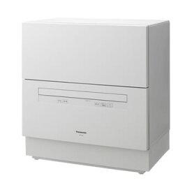 パナソニック【Panasonic】食器洗い乾燥機 ホワイト NP-TA4-W★【食器点数40点】Panasonic
