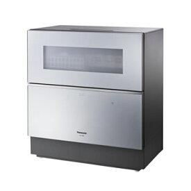 パナソニック【Panasonic】食器洗い乾燥機 シルバー NP-TZ300-S★【食器点数40点】
