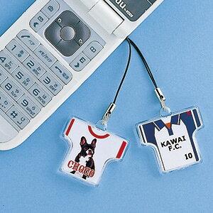 サンワサプライ【SanwaSupply】手作りストラップキット・Tシャツ型JP-ST04★【JPST04】