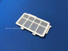 ☆HITACHI/日立ドラム型洗濯乾燥機用乾燥フィルターBD-NX120BL-002