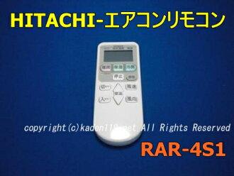 空调遥控RAR-4S1(RAS-M40A2-031)