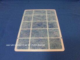 HITACHI/日立除湿機アレルブロック除菌フィルターHJS-56F-001