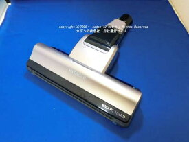 HITACHI/日立掃除機床用吸口D-AP50-N−シャンパン色(CV-SE900-005)