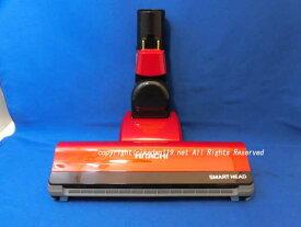 HITACHI/日立掃除機床用吸口D-AP50-R−レッド色(CV-SE900-004)