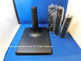 HITACHI/日立掃除機ジュウデンダイクミPV-BFH900-016