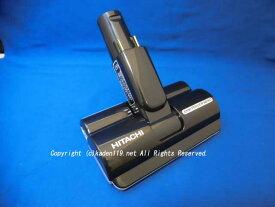 HITACHI/日立掃除機ミニパワーヘッドD-DP13PV-BEH900-030