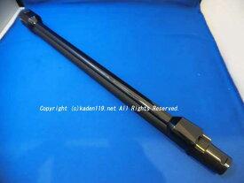 HITACHI/日立掃除機の延長管・ズームパイプPV-BHL1000J-012