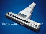 HITACHI/日立掃除機床用吸口D-AP36クミCV-PU10005