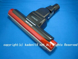 HITACHI/日立掃除機床用吸口D-AP38クミ (R)ルビーレッド用CV-SY7000 017