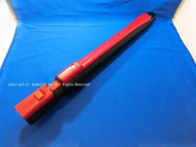 HITACHI/日立掃除機の延長管・ズームパイプCV-SD900-020 ルビーレッド用