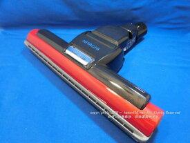 HITACHI/日立掃除機床用吸口 D-AP46-R.S(CV-PD700-011)