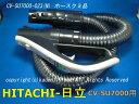 HITACHI/日立掃除機ジャバラホースクミCV-SU7000-023