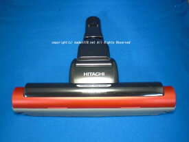 HITACHI/日立掃除機床用吸口D-AP38クミ (RM)シルキーレッド(CV-SY500 026)