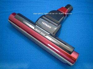 HITACHI/日立掃除機床用吸口D-AP41-R(CV-SA500-012 )
