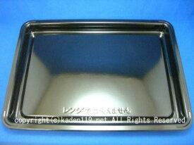 HITACHI/日立オーブンレンジ用皿 MRO-BS8-001