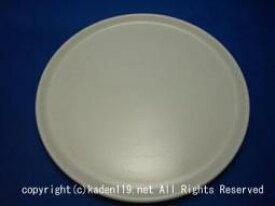 HITACHI/日立オーブン電子レンジ用皿[MRO-FA4-001]