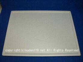 在庫あり!HITACHI/日立オーブン電子レンジテーブルプレート皿[MRO-FX3-001]