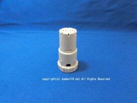 在庫あり!SHARP/シャープ加湿空気清浄機用 Ag+イオンカートリッジ【FZ-AG01K1】
