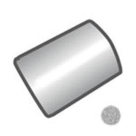 SHARP/シャープ超音波ウォッシャー用 本体キャップ<シルバー系>(294 117 0009)