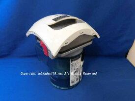 SHARP掃除機用ダストカップセット<グリーン系>(217 137 0466)