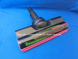 SHARP掃除機用吸込口<ピンク系>2179351141→(217 935 1162)※品番が変更になりました。