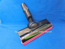 SHARP掃除機用吸込口<本体:ピンク系>(2179SH351123)