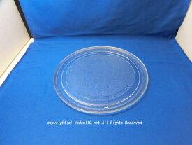 シャープSHARP電子レンジ用ターンテーブル(ガラス製)350 293 0101⇔350 293 0216