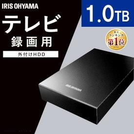 [20日ほぼ全品P5倍♪]ハードディスク 外付けハードディスク 1TB テレビ録画用送料無料 HDD hdd 1tb 1TB HDD 外付け テレビ 録画用 録画 縦置き 横置き 静音 コンパクト シンプル LUCA ブラック アイリスオーヤマ HD-IR1-V1