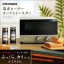 【あす楽】オーブントースター おしゃれ POT-412FM-N アイリスオーヤマトースター おしゃれ トースター 4枚 オーブン…