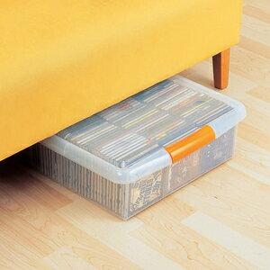 アイリスオーヤマ ベッド下などの隙間収納に!薄型ボックス UG-475 プラスチック収納[cpir]
