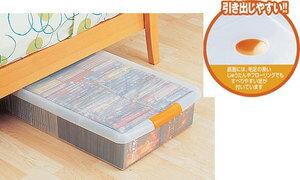 アイリスオーヤマ ベッド下などの隙間収納に!薄型ボックス UG-725 プラスチック収納[cpir]