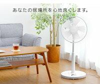 冷房せんぷう機リビングファン夏季節家電TEKNOSリビングメカ式扇風機TEKNOS