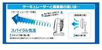 メーカー1年保証サーキュレーター静音首振りアイリスオーヤマアイリス14畳18cm3枚羽根ホワイトブラック扇風機小型扇風機小型コンパクト送風機冬空気循環PCF-HD18-WPCF-HD18-B
