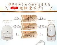 軽量紙パッククリーナーIC-BT1-Nアイリスオーヤマ【予約】