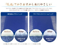 軽量紙パッククリーナーIC-BT1-Nアイリスオーヤマ掃除機キャニスター【予約】