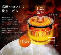 米屋の旨み銘柄炊き圧力IHジャー炊飯器5.5合RC-PA50-Bブラックアイリスオーヤマ