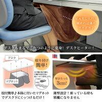 デスクヒーターアイリスオーヤマアイリスDEH-45-Tデスクヒータ薄型足元あったかパネルヒーター一人用こたつデスクこたつヒーターデスクオフィス