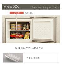 冷蔵庫2ドア冷凍冷蔵庫118L冷蔵庫一人暮らし2ドア冷凍冷蔵庫小型ミニ冷蔵庫シルバーブラックWR-2118SLBK冷蔵庫冷凍庫ひとり暮らし単身用コンパクトおしゃれS-cubismエスキュービズム